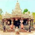 Old inscriptions identified at Srisailam Ghanta Matham