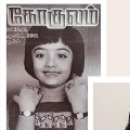 Rashmika on Magazine Cover page on 5 years old