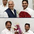 CM Jagan congratulates Rajyasabha election winners
