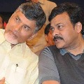 Chandrababu and Nara Lokesh conveys birthday wishes to Chiranjeevi