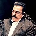 Kamal Hasan Surprise on Telugu Bigg Boss