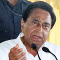 This is only interval says Kamal Nath