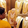 Gold Price Down in India