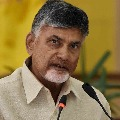 Chandrababu comments on YSR statue at Polavaram project