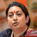 Smriti Irani tests with Corona Positive