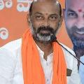 bandi sanjay to reach janagama
