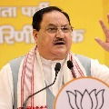 Mamatas rule is filled with atrocities says JP Nadda