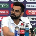 Kohli in troubles of conflict of interest