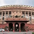 Parliament adjourned sine die