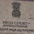 High Court adjourned hearing on old voter list issue