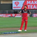 Virat Kohli won the toss and elected bat first against Kings XI Punjab