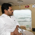 CM Jagan aerial survey on Nivar cyclone effected districts