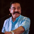 kamal haasan says he is the chief ministerial candidate