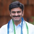 AP is not in a position to pay salaries says Raghu Ramakrishna Raju