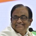 Chidambaram asks who said BJP can not be defeated