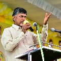 Chandrababu appreciates physically disabled people