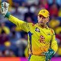 Chennai Super Kings skipper MS Dhoni tested corona negative