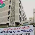 Amid the pandemic GHMC rakes in over Rs 2000 crore revenue