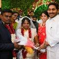 CM Jagan attends marriage of CMO subordinate Raviprasad