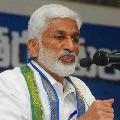 Vijayasai Reddy Thanked Jagan for his efforts in finishing Kanakadurga Flyover