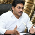 jagan releases funds to msme