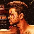 Vijays Master run time locked