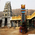 SIT visited Ramatheertham temple
