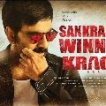 Sonusood to remake crack in Hindi