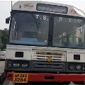 TSRTC  decided to run city buses