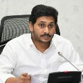 AP cm ys jagan responded about palas incedent