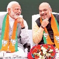 US Court dismissed lawsuit against Modi and Amit Shah