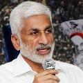 YSRCP MP Vijayasai Reddy says culprits in Crane accident wont be spared