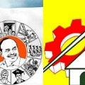 Conflict between TDP and YSRCP in Guntur District