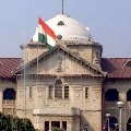Allahabad HC orders married daughter is also eligible for compassionate appointment