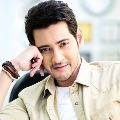 Mahesh Babu plans to produce another budget film
