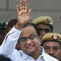 Supreme Court Dismisses CBI Challenge To P Chidambaram Bail