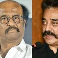 Rajinikanth and Kamal Haasan to share the screen