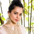 Kangana Ranaut To Appear Before Mumbai Cops On January 8 orders court