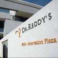 Cyber attack on Dr Reddys Labs