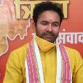 Union minister Kishna Reddy slams Telangana CM KCR