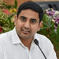 Publicity is high and matter is weak says Nara Lokesh