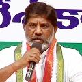 Jana Reddy is not leaving Congress says Mallu Bhatti Vikramarka