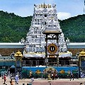 Tirumala Brahmotsavams from Today