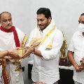 CM Jagan will offerings to Kanakadurgamma