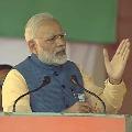 PM Modi writes Bihar people that he wants Nitish Kumar government for development