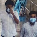 Police release pics of men who allegedly molested actor