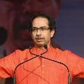 Amid full lockdown rumours Uddhav Thackeray tweets