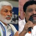 Vijayasai Reddy vs Budda Venkanna