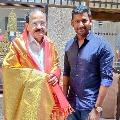 Base less Actor Vishal Responds about joining in BJP