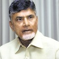 sec gives notice to tdp